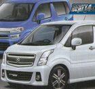 Suzuki Akan Luncurkan Mobil Murah di Indonesia